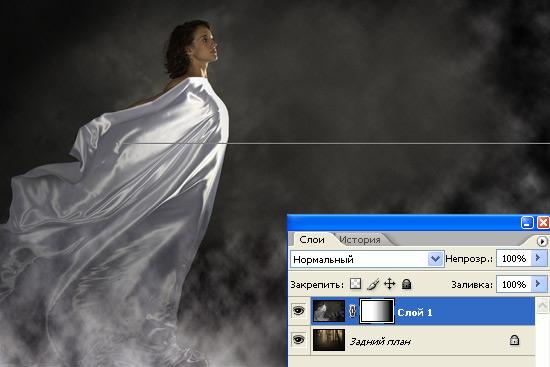 плавный переход в фотошоп в фотошопе